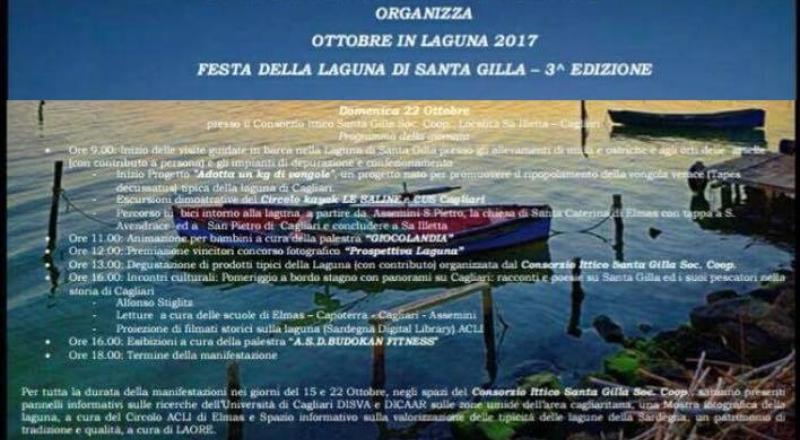 Festa della Laguna di Santa Gilla, il programma di Domenica 22 Ottobre 2017