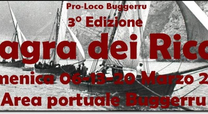 Sagra dei Ricci di Buggerru, ecco gli eventi in Sardegna del 4, 11, 18 e 25 Marzo 2018