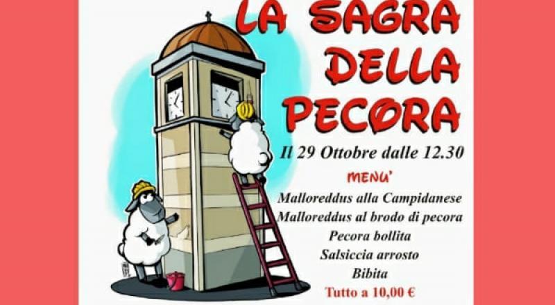 Sagra della pecora a San Gavino, scopri l'evento del 29 Ottobre 2017