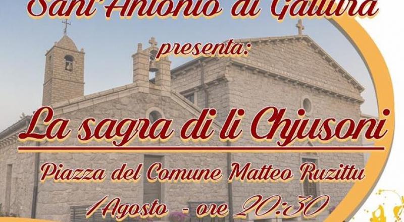 La Sagra di li Chjusoni a Sant'Antonio di Gallura, ecco l'evento del 1 Agosto 2017