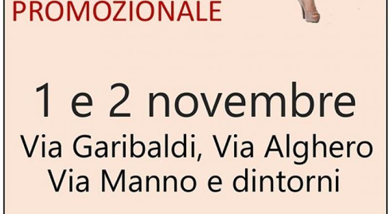 Shopping senza IVA a Cagliari, venerdì 1 e sabato 2 novembre